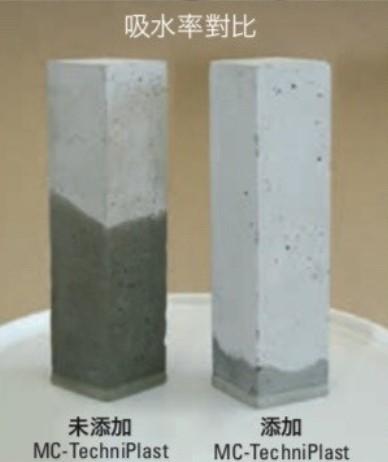 土水師傅的好夥伴 - 砂漿添加劑