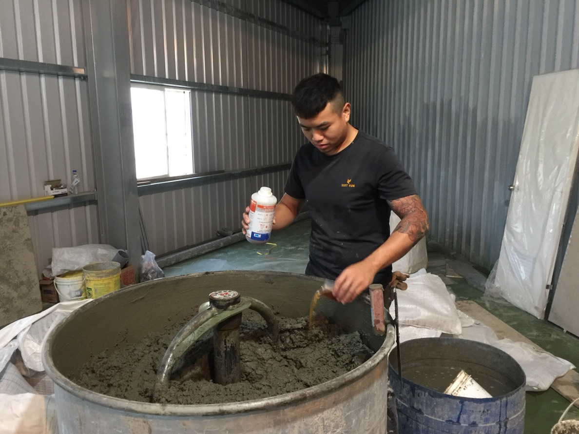 水泥砂漿添加劑