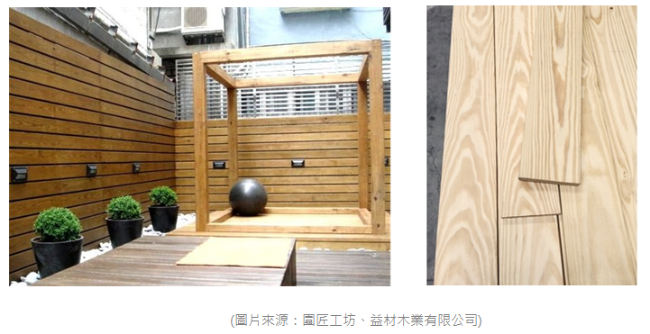 landscape wood 3