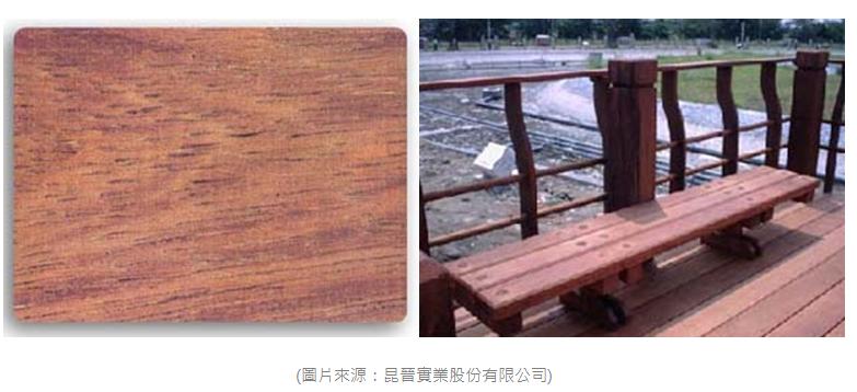 landscape wood 4