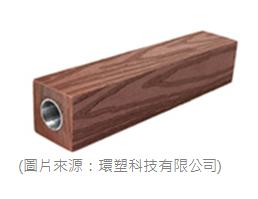 landscape wood 6