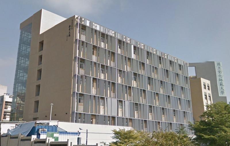 陳邁建築師因為五、六年前設計彰師大多功能演講廳疑涉圖利特定廠商遭一審判決有罪被停權。(圖為彰師大工學院,維基百科)