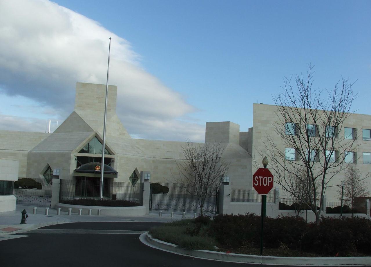 貝聿銘作品-2004年:美國華盛頓中華人民共和國駐美國大使館。