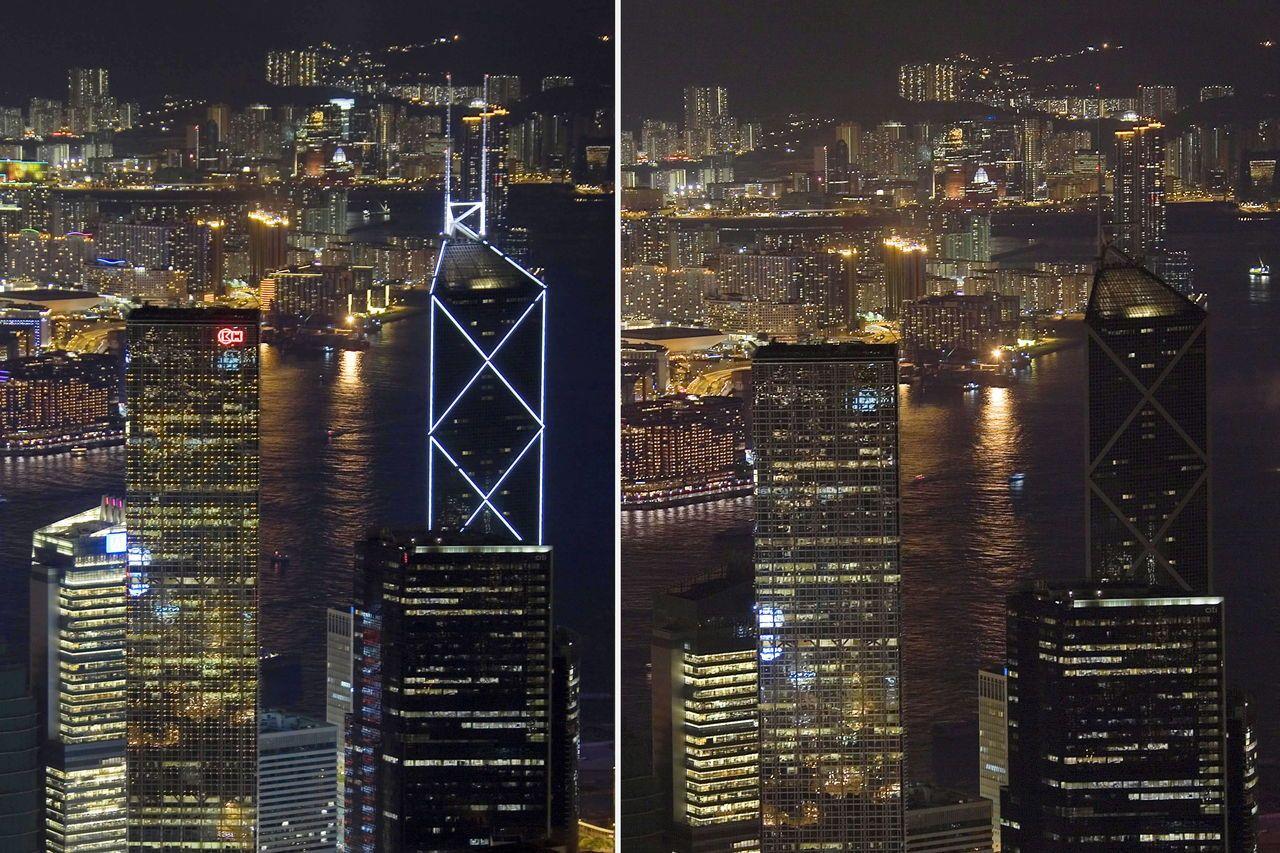 圖為香港地標中銀大廈2008年熄燈前後對比圖。