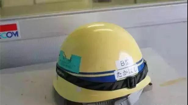 安全帽名字與血型