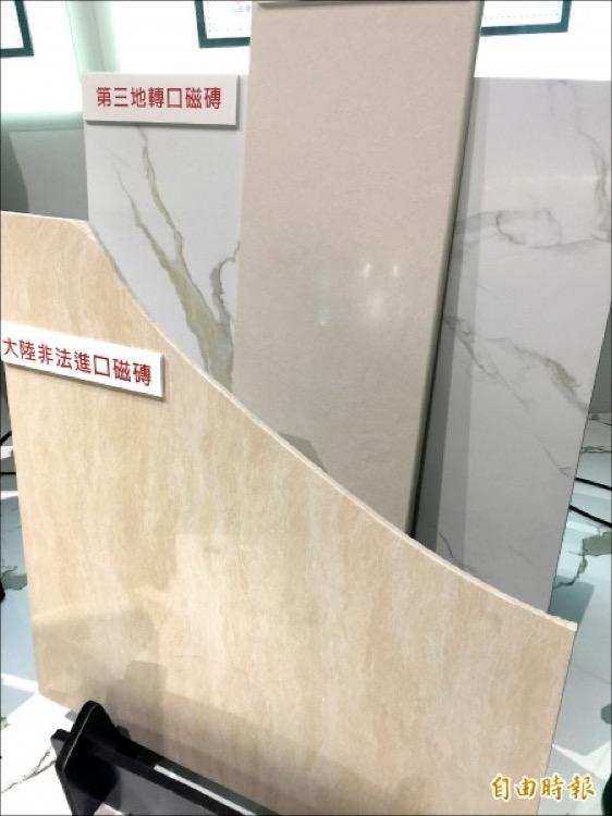 印度、大陸或東南亞磁磚常偽裝成高級進口磁磚,面對過於低廉的價位消費者應小心。
