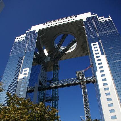 積水房屋公司外觀。圖片來源:Wiki