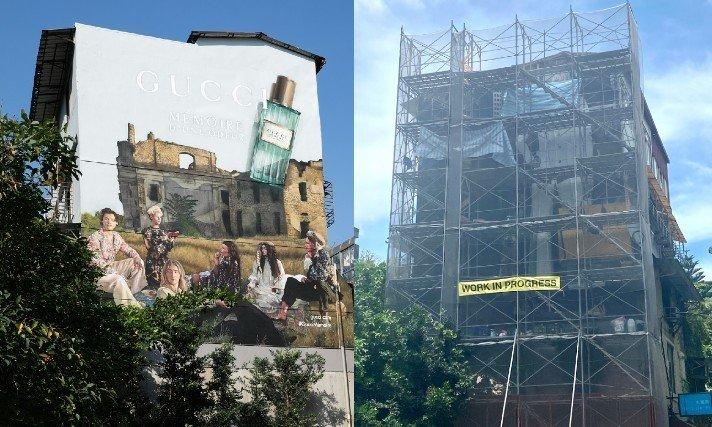 GUCCI ArtWall永康街藝術牆在當地都市更新計畫下,確定要說掰掰了。