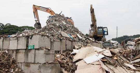 廢棄物通常分為土石方、廢木材、廢塑膠三大類,以好名賸餘土石方及營建混合物資源處理場為例,通常有八到九成的廢棄物可被再利用。