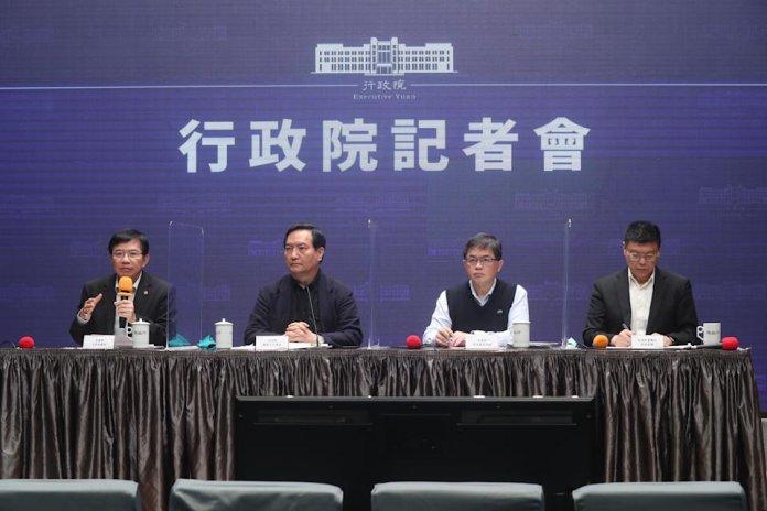行政院4/25召開記者會,說明上午台鐵改革會議。
