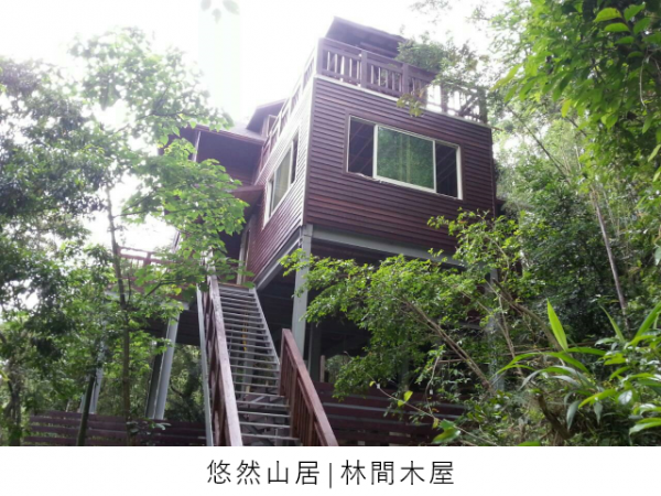 自地自建,林間木屋